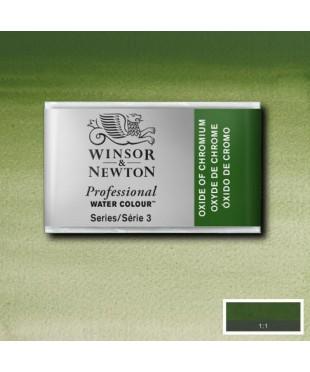 Акварель Winsor&Newton Artist's 0100459 Oxide of Chrome , кювета