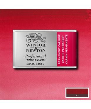 0100479 Акварель Winsor&Newton Artist's, Permanent Carmine, кювета