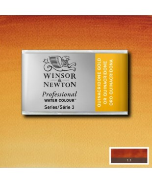 Акварель Winsor&Newton Artist's  0100547   Quinacridone gold , кювета