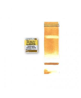 Акварель   850-301 HP Ambrogio Yellow Earth
