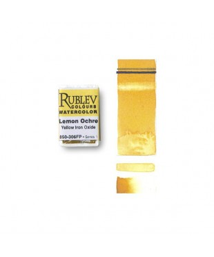 Акварель 850-306FP  Lemon Ocher