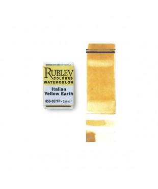 Акварель Rublev Italian Yellow Earth