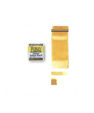 850-307HP Акварель Italian Yellow Earth