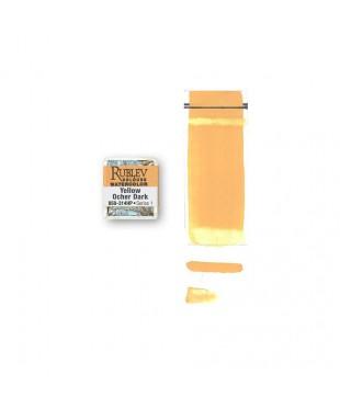 850-314HP Акварель Yellow Ocher Dark