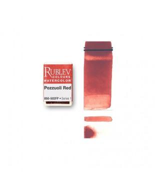 Акварель Pozzuoli Red   850-502FP