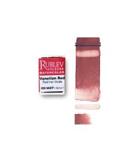Акварель Rublev Venetian Red