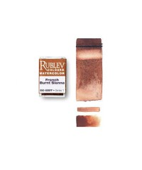 850-608FP Акварель French Burnt Sienna