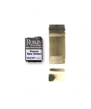 Акварель French Raw Umber    850-610FP