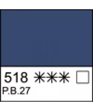 1911518 Белые ночи, Берлинская лазурь, акварель кювета, ЗХК