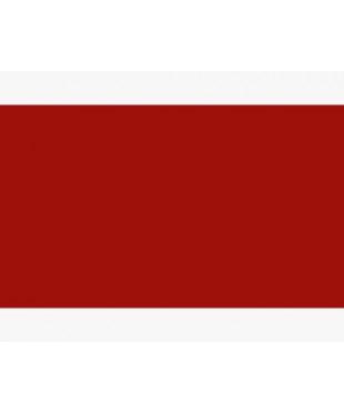 1911321 Белые ночи, Железоокисная светло-красная,  акварель кювета, ЗХК