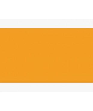 1911217 Белые ночи, Золотистая темная, акварель кювета, ЗХК