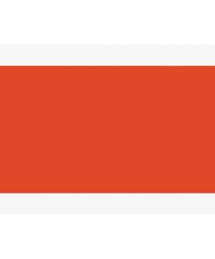 1911302 Белые ночи, Кадмий красный светлый, акварель кювета, ЗХК