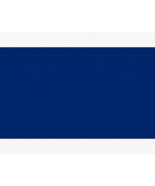 1911508 Белые ночи, Кобальт синий,  акварель кювета, ЗХК