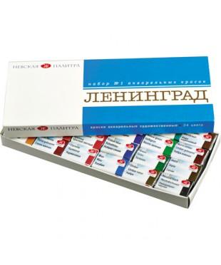 1941015 Акварельный краски Невская палитра,  Ленинград-1 набор, 24 цвета