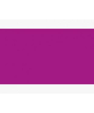 Акварель кювета, ЗХК,  Белые ночи, Сиреневый хинакридон, 1911609