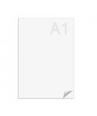 87411 Бумага чертежная (ватман), формат А1, 610х860 мм, лист, ГОЗНАК
