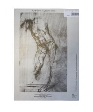 Альбом художника с черной бумагой, формат А4, 21х29,7см, плотность 110 г/м, 40 листов