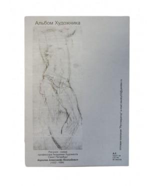 Альбом художника с крафт бумагой, формат А5, 15х21 см, плотность 110 г/м, 30 листов