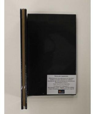 Альбом для набросков крафт бумага 10х16см  20л.  28041708