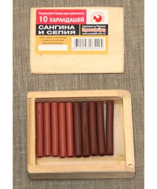 08122015001 Сангина и сепия ассорти, 10 цветов, деревянный пенал