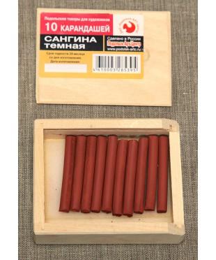 Сангина темная, 08122015005 , 10 шт., деревянный пенал