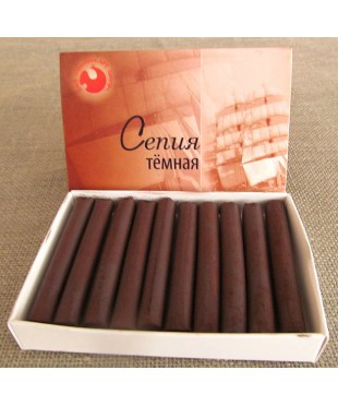 Сепия темная, 10 шт., картонная упаковка, 08122015052