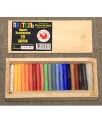 08122015058 Набор пастели сухой, 20 цветов, юного художника в деревянном пенале