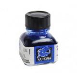 059073 Индийские чернила NAN KING, бутыль, 11 мл