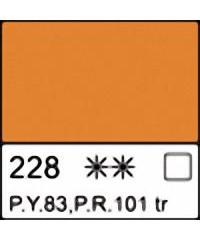1104228 Каска маслянная МАСТЕР-КЛАСС Желтая индийская, туба 46 мл