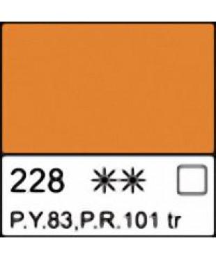 Каска масляная МАСТЕР-КЛАСС 1104228  Желтая индийская, туба 46 мл
