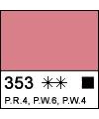 Каска масляная МАСТЕР-КЛАСС, 1104353, Кораллово-розовая, туба 46 мл