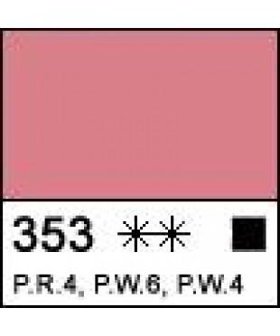 1104353 Каска масляная МАСТЕР-КЛАСС Кораллово-розовая, туба 46 мл