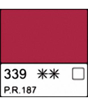 1104339 Краска маслянная МАСТЕР-КЛАСС Краплак красный прочный, туба 46 мл