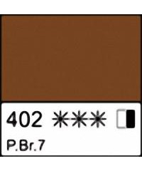 Краска масляная МАСТЕР-КЛАСС  1104402 Марс коричневый светлый, туба 46 мл