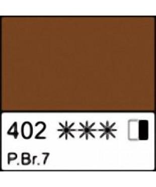 1104402 Краска масляная МАСТЕР-КЛАСС Марс коричневый светлый, туба 46 мл