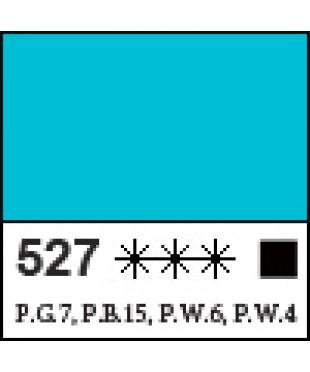 Краска масляная МАСТЕР-КЛАСС 1104527  Турецкая голубая, туба 46 мл