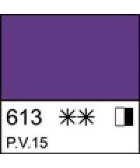 Краска масляная МАСТЕР-КЛАСС 1104613  Ультрамарин фиолетовый, туба 46 мл