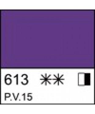 1104613 Краска масляная МАСТЕР-КЛАСС Ультрамарин фиолетовый, туба 46 мл