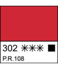 Краска темперная МАСТЕР-КЛАСС  1604302   Кадмий красный светлый, туба 46 мл
