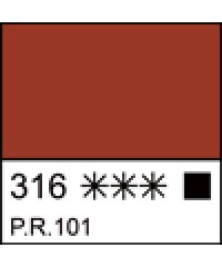 Краска темперная МАСТЕР-КЛАСС  316  Железная красная, туба 46 мл