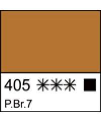 405 Краска темперная МАСТЕР-КЛАСС Сиена натуральная, туба 46 мл