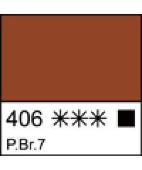 406 Краска темперная МАСТЕР-КЛАСС Сиена жженая, туба 46 мл