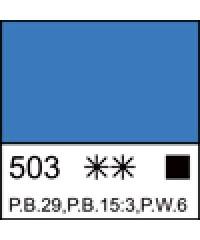 1104503  Краска маслянная МАСТЕР-КЛАСС Церулеум, туба 46 мл