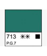 12304713  Краска акриловая МАСТЕР-КЛАСС Изумрудно-зеленая, туба 46 мл