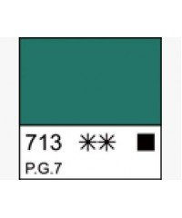 1604713  Краска темперная МАСТЕР-КЛАСС Изумрудно-зеленая, туба 46 мл