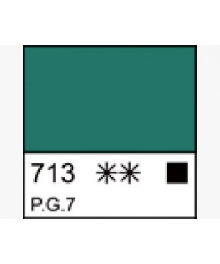 Краска темперная МАСТЕР-КЛАСС  1604713  Изумрудно-зеленая, туба 46 мл