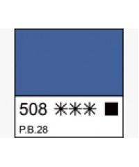 1604508  Краска темперная МАСТЕР-КЛАСС Кобальт синий, туба 46 мл