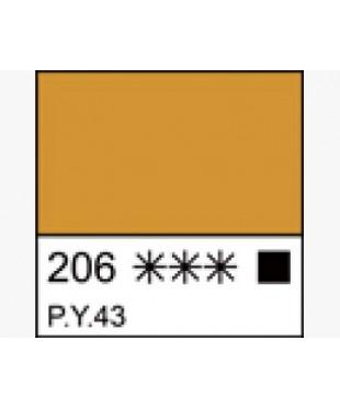 Краска темперная МАСТЕР-КЛАСС  1604206  Охра светлая, туба 46 мл