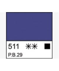Краска темперная МАСТЕР-КЛАСС 1604511 Ультрамарин, туба 46 мл