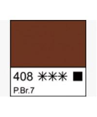 1604408  Краска темперная МАСТЕР-КЛАСС Умбра жженая, туба 46 мл